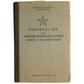 Reference to medical and prophylactic duty in the Red Army, 1940