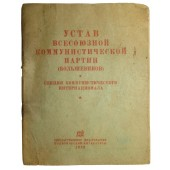 Rules of the Soviet Communist Party (Bolsheviks)