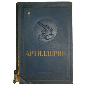 The Artillery - history, and rules of Soviet artillery in pre-war time. Issued in 1938. Espenlaub militaria