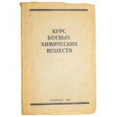"""""""The course of chemical warfare agents"""" reference book for RKKA, 1940 year"""