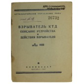 """The RKKA booklet - """" Fuse KTD"""" 1937 year"""