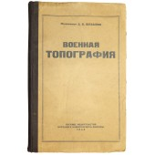 The military topography. Red Army textbook. 1943