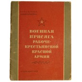 The Red Army Oath from 1939 year