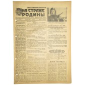 """Guarding the Motherland"", RKKA newspaper. 18. March 1943"