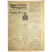 """Guarding the Motherland"", RKKA newspaper. December, 02 1943"