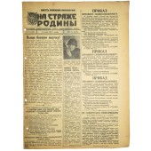"""Guarding the Motherland"", RKKA newspaper. November, 18   1943."