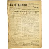 "Newspaper of the naval aviation of the Red Banner Baltic Fleet ""За Сталина"""