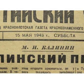 Newspaper Red Baltic Fleet,  May, 15  1943. Espenlaub militaria