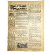 """""""On Guard of the Motherland"""",  December, 23 1943 Red Army newspaper"""