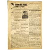 "Red Baltic fleet newspaper "" Stalin's watch"""