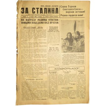 Red Navy man newspaper - Glory to our famous naval flyers. Espenlaub militaria