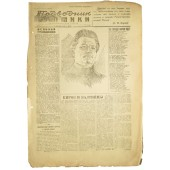 """Red Navy newspaper -""""The Baltic submariner""""  December,1  1943."""