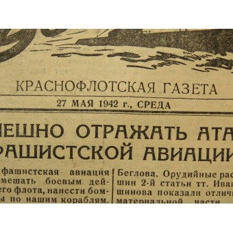 """The Red Navy newspaper """"Dozor"""" May 27, 1942"""