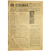 "The Red Navy newspaper ""For Stalin"" 11. August 1944"