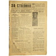 """The Red Navy newspaper """"For Stalin"""" 11. August 1944"""