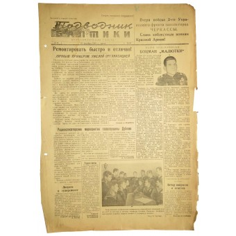 """The Red Navy newspaper """"The Baltic Submariner"""" 15. December 1943"""