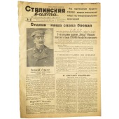 """Red Baltic fleet newspaper """" Stalin's watch""""- Stalin is our combat glory"""