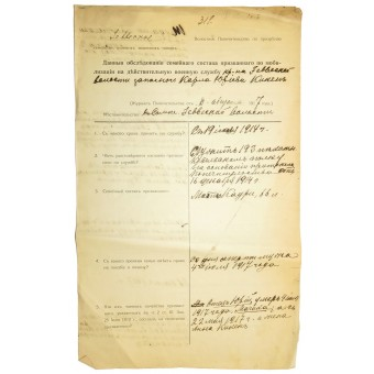 Imperial Russian family holding certificate for a person who has been called to duty. Espenlaub militaria