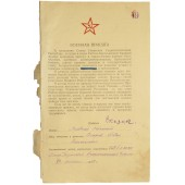 Military oath of a citizen of the USSR. Junior Lieutenant - Skorik Fedor.