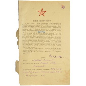 Military oath of a citizen of the USSR. Junior Lieutenant - Skorik Fedor.. Espenlaub militaria