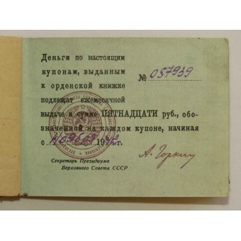 Soviet Coupons for cash issuance to the awarded person. Espenlaub militaria