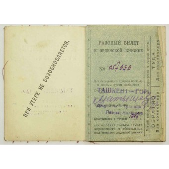 Travel ticket for RKKA officers and soldiers - veterans of ww2.. Espenlaub militaria