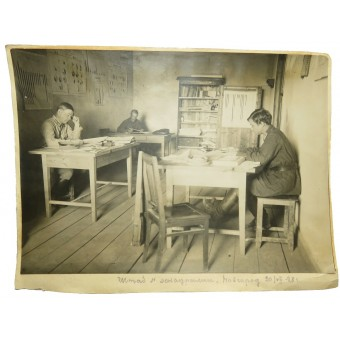 Pilots of the Red Army Air Force in the squadron headquarters. Espenlaub militaria