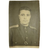 Photo of the Red Army junior lieutenant of the artillery, 1946 year