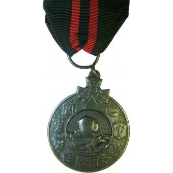 Finnish winter war 1939-40 year medal. Espenlaub militaria