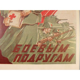 Propaganda postcard Glory to our sisters-in-arms!, 1942.. Espenlaub militaria
