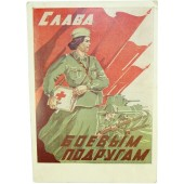 """Propaganda postcard """"Glory to our sisters-in-arms!"""", 1942."""
