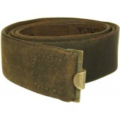 German Combat leather belt. Early issue