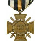 WW1 Commemorative Cross with swords