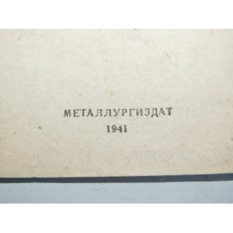 Cocktail Molotov Red Army manual, 1941. Rare.. Espenlaub militaria