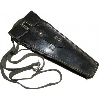 WW2 German black leather  K98/StG -44 Grenade Launcher Pouch - Gewehrgranatgerät. Espenlaub militaria