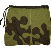 Red Army amoeba camo cover for soldier's kit and items. Rare!