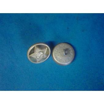 WW 2 Russian, American made 18 mm brass button for shoulder boards. Espenlaub militaria
