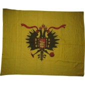Imperial Russia Banner, 19th century.