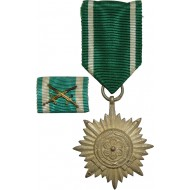 """The award for Eastern peoples """"For Bravery"""" second class in silveк w/ribbon bar"""