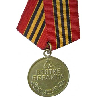 Medal for the Capture of Berlin