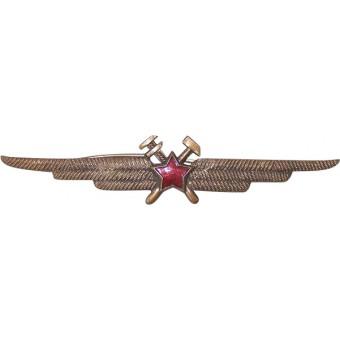 Original badge of the air force technical engineer. Espenlaub militaria