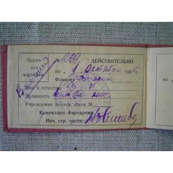Pre-war military temporary permit ID. Espenlaub militaria