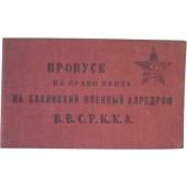 Pre-war military temporary permit ID
