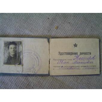 Pre-war/WW2 personal files (1927-1939) for RKKA commander. Espenlaub militaria