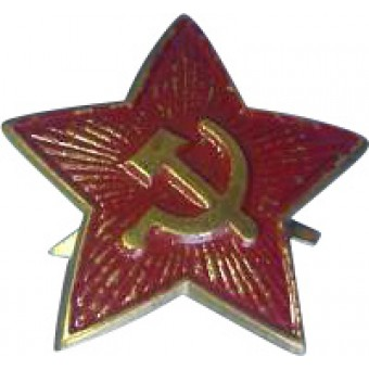 Soviet WW2 star field cockade- painted. Espenlaub militaria