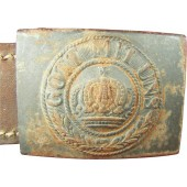 Steel made imperial Prussian buckle