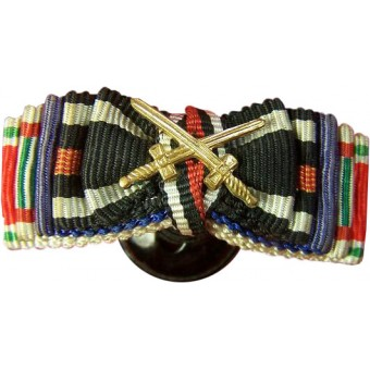 ww1 5 medal/crosses ribbon bar. Espenlaub militaria
