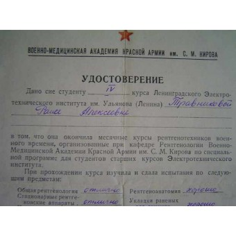 WW2 Military Certificate of the medical education. Espenlaub militaria