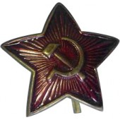 WW2 Russian Army cockade, M40