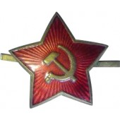 WW2 Russian Army enamel cockade